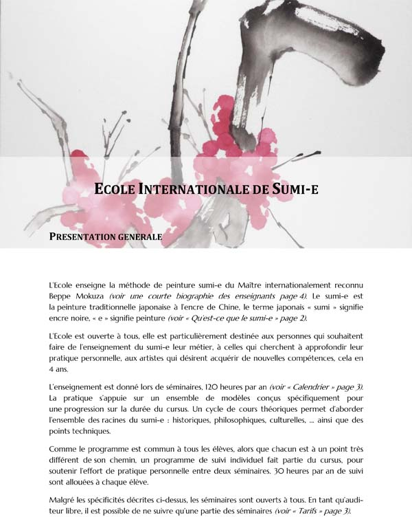 Couverture de la brochure de l'Ecole Internationale de Sumi-e